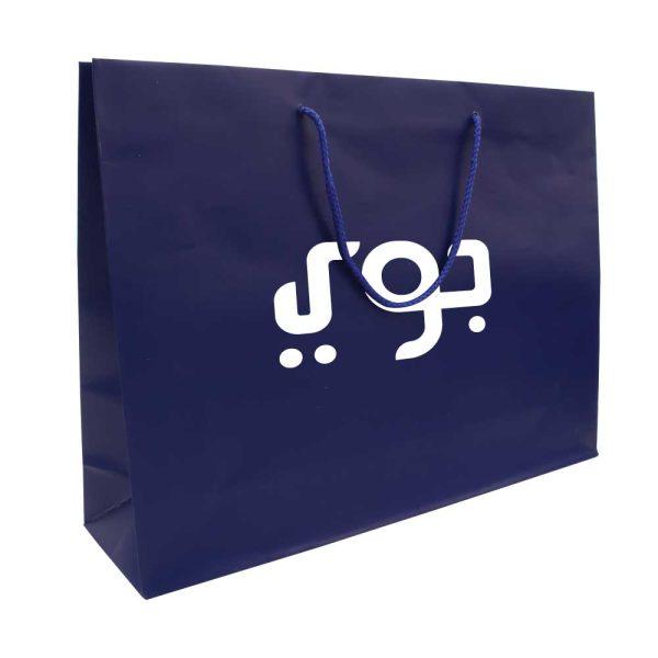 Branding Paper Shopping Bags