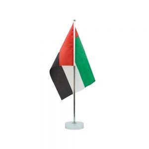 UAE Flag Stand