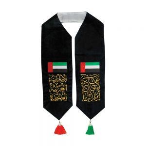 UAE Flag Velvet Scarf