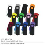 Black Swivel USB Flash Drives