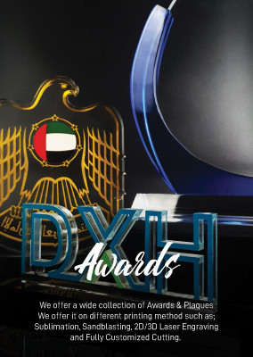 Awards Catalog