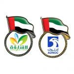 UAE-Flag-Metal-Badges-2094-UAE-tezkargift