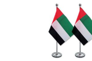 National Day Products