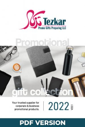 Catalogue-pdf-thumbnail